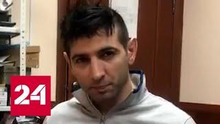 Убийство на беговой дорожке: киллер оставил пистолет в автобусе - Россия 24