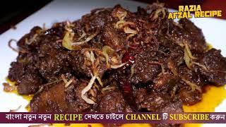 কালা ভুনার সহজ রেসিপি |Traditional Kala Bhuna Recipe Bangla | Authentic Kala Bhuna Recipe by Razia
