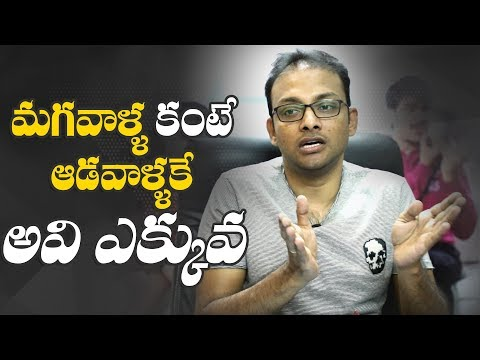 Girls have them more than guys -JB Murali Krishna Interview  ll Jamba Lakidi Pamba Movie
