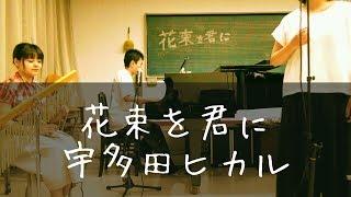 その他の動画 ・ハッピーエンド/back number【cover】 https://youtu.be...