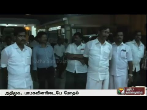 1 Injured in Clash Between PMK & ADMK Members in Kattari,Ranipet