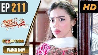 Pakistani Drama | Mohabbat Zindagi Hai - Episode 211 | Express Entertainment Dramas | Madiha