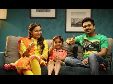 Ithu Namma Aalu Best Scene- Best Romantic Scene