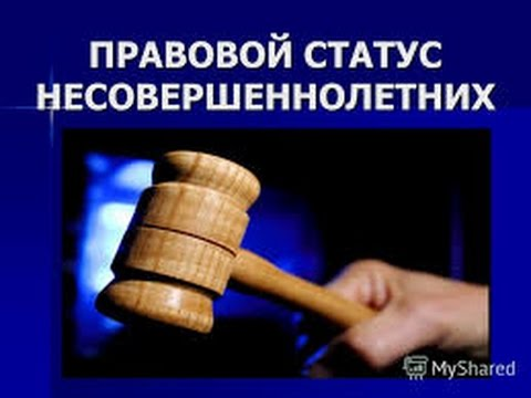 Граждане физические лица , Гражданский кодекс ГК РФ