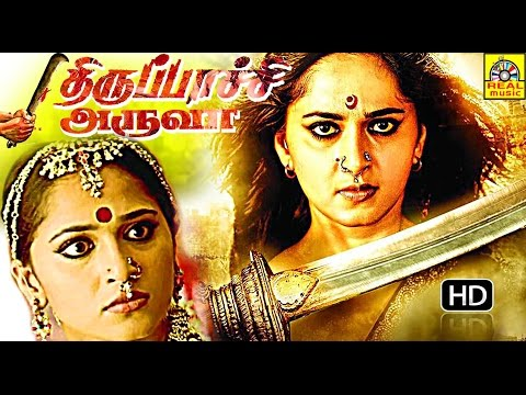 THIRUPACHI ARUVA | Super Hit Tamil Full Movie | Sumanth & Anushka