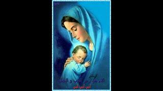 # يا أمي يا روح راحتي# أنت زينت الحباب # للي عندوا أمه ما زالت في الحياة إقبل لها أقدامها