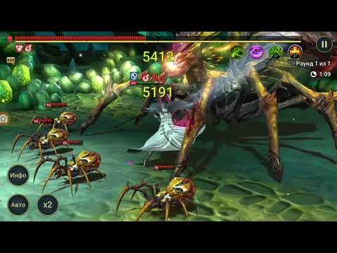 Raid Shadow: Legends гайд по Королеве пауков
