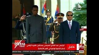 الآن | الرئيس السيسي يستقبل نظيره الزامبي في قصر الاتحادية