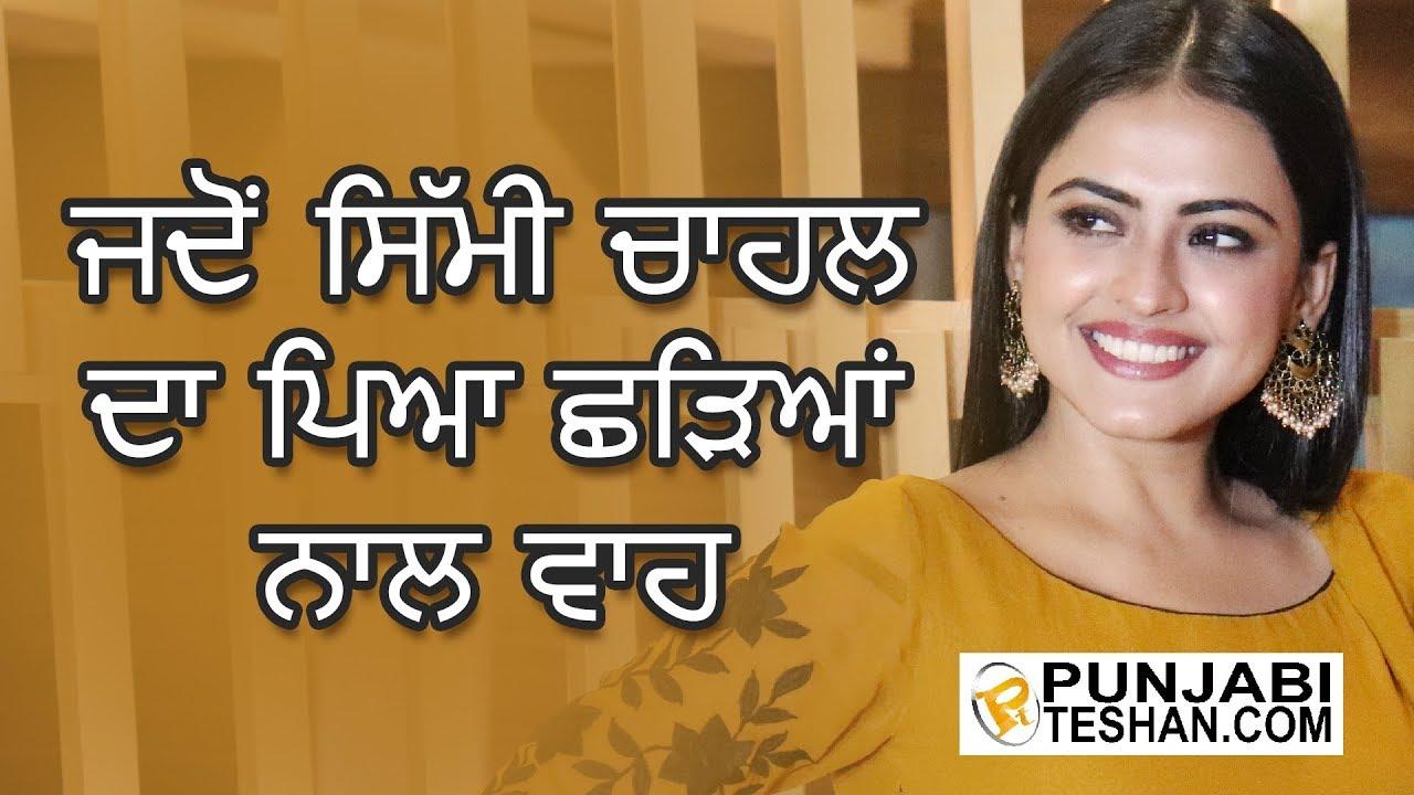 Download Simi Chahal | Ghaint Interview | Bhajjo Veero Ve | Punjabi Movies 2018 | Punjabi Teshan |
