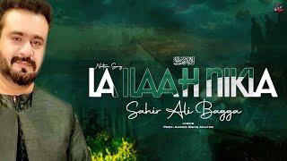 LA ILAAH NIKLA By Sahir Ali Bagga