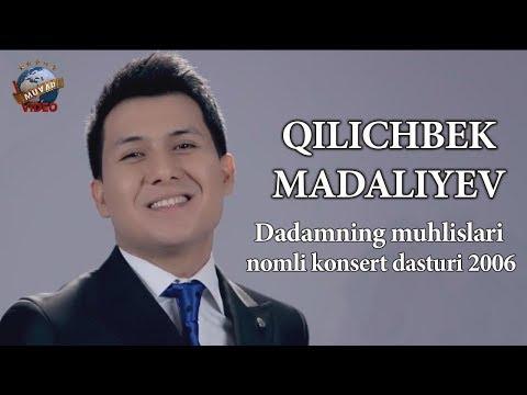 КИЛИЧБЕК МАДАЛИЕВ 2013 MP3 СКАЧАТЬ БЕСПЛАТНО