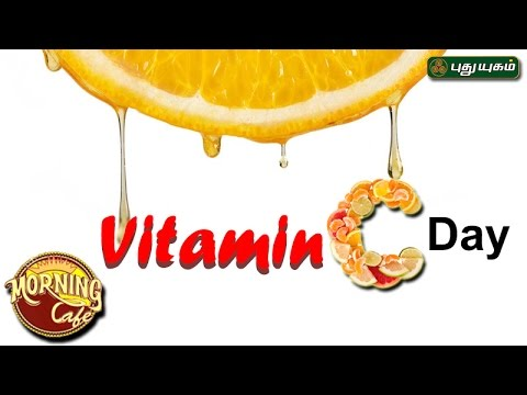 Vitamin C Day Morning Cafe 04-04-17 PuthuYugamTV Show Online