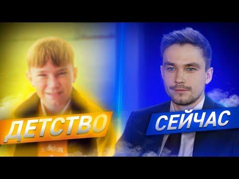 Актер Александр Петров-до того как стал ИЗВЕСТЕН!
