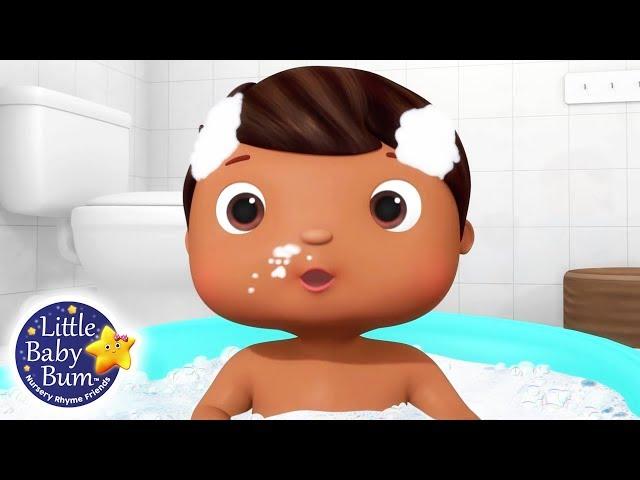 Bath Song | + More Nursery Rhymes & Kids Songs | Songs for Kids | Little Baby Bum