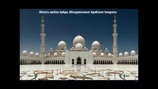 видео Самые необычные храмы мира