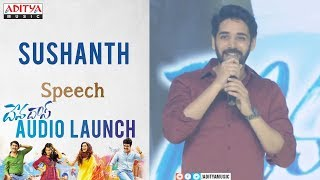 Sushanth Speech @ Devadas Audio Launch || Akkineni Nagarjuna, Nani, Rashmika, Aakanksha Singh