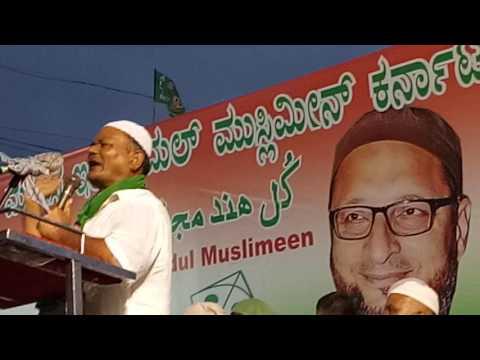 AIMIM Karnatka Presdent Usman Gani Humnabad Bagalkot Distic Hungund Taluka Ilkal City(3)