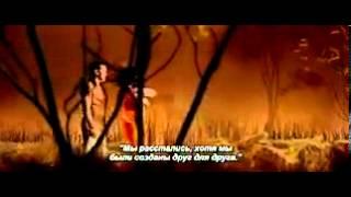 Песня про любовь отрывок из индийского фильма