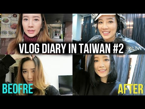 Vlog Diary in Taiwan #2 | My New Hair Style! 短髮新造型!