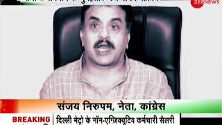 Not only surgical strikes, entire Modi Govt is fake: Sanjay Nirupam