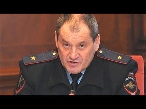 Задержан глава МВД