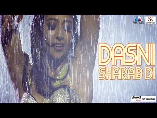 Gang Of Ghosts: 'Dasni Sharab Di' song | Gadgets Now