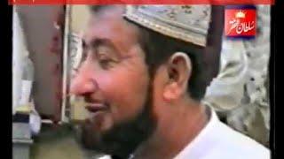 Sultan ul Faqr 6th R.A Talban-e-Mola Se Mulaqat Farmate Howe April 1998