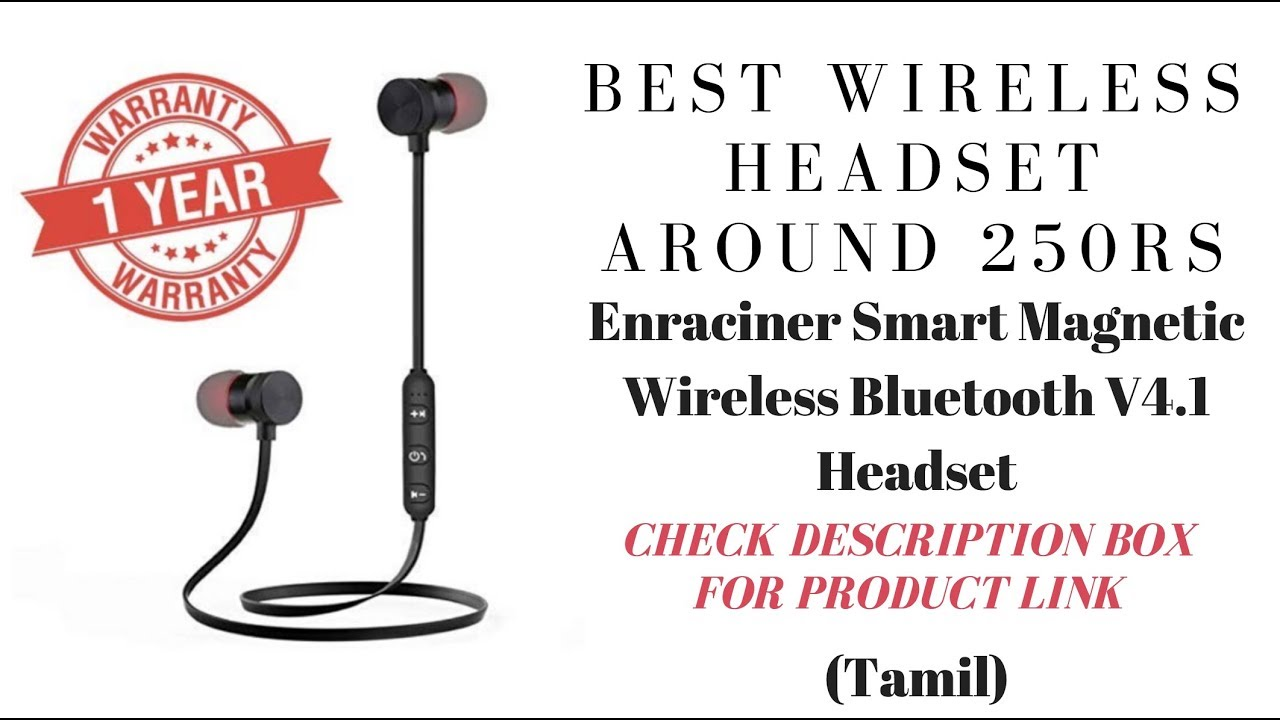 Best And Cheapest Wireless Headset Around 250rs In Tamil Youtube
