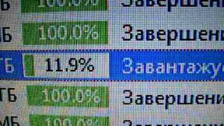 ОГО інтернет(, 2011-02-28T22:14:11.000Z)