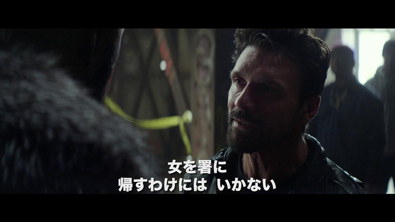 映画『ブラック アンド ブルー』予告編