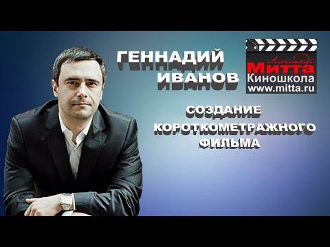Короткометражный фильм: основные этапы создания своего фильма в 2019 году