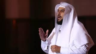 برنامج وقوف القرآن - الحلقة 08