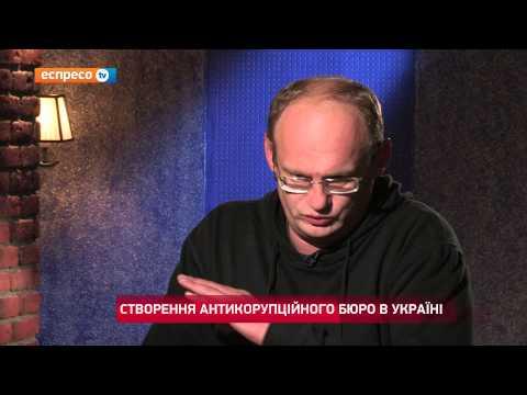 Марусов: Корупція в Україні – проблема виживання не л...