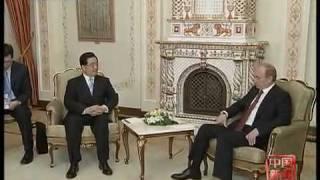 胡锦涛 Hu Jintao 会见普京 Putin