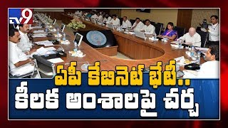 CM Jagan to take key decisions in AP cabinet meeting