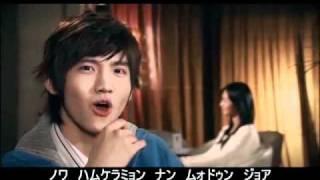 from 第2集 『Rising Sun』 (2005) 東方神起/韓国語曲ディスコグラフ...