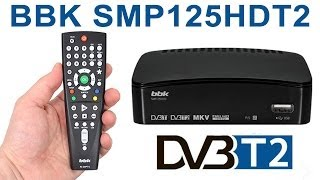 ТВ DVB-T2 приставка BBK SMP125HDT2 обзор тюнера(Купить DVB-T2 тюнер приставку по акции: https://goo.gl/SEfU8h BBK SMP125HDT2 DVB T2 Обзор тюнера наземного цифрового вещания..., 2014-06-24T16:51:24.000Z)