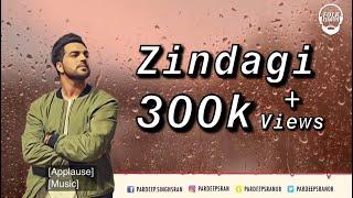 Zindagi (Gal Hor Honi C) | Pardeep Sran | Kunwar Brar |  Folk2Fusion | Latest Punjabi Songs 2019