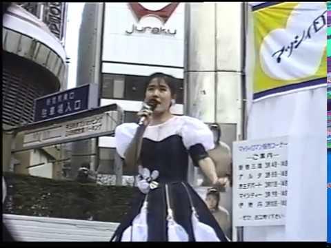 渡瀬麻紀「パールモンド・Kiss」&「I Love You」イベント映像