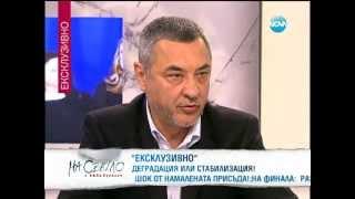 Валери Симеонов: Истинската история на АТАКА и Волен Сидеров