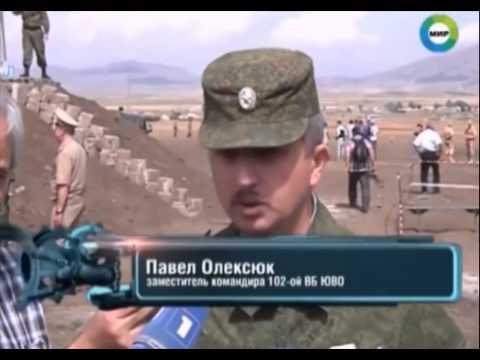 Российско армянские тактические учения 2014 ☢ Россия