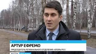 В России с 1 января заработает автоматизированная система ЕГАИС(, 2015-12-25T17:24:53.000Z)
