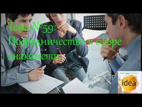 Газета Дальнеконстантиновского района Нижегородской
