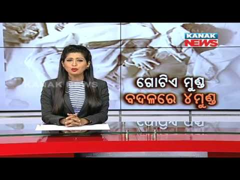 Why & How Of Balasore Quadruple Murder