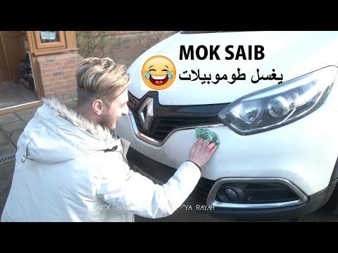 Making Of (Ya Rayah) Mok Saib