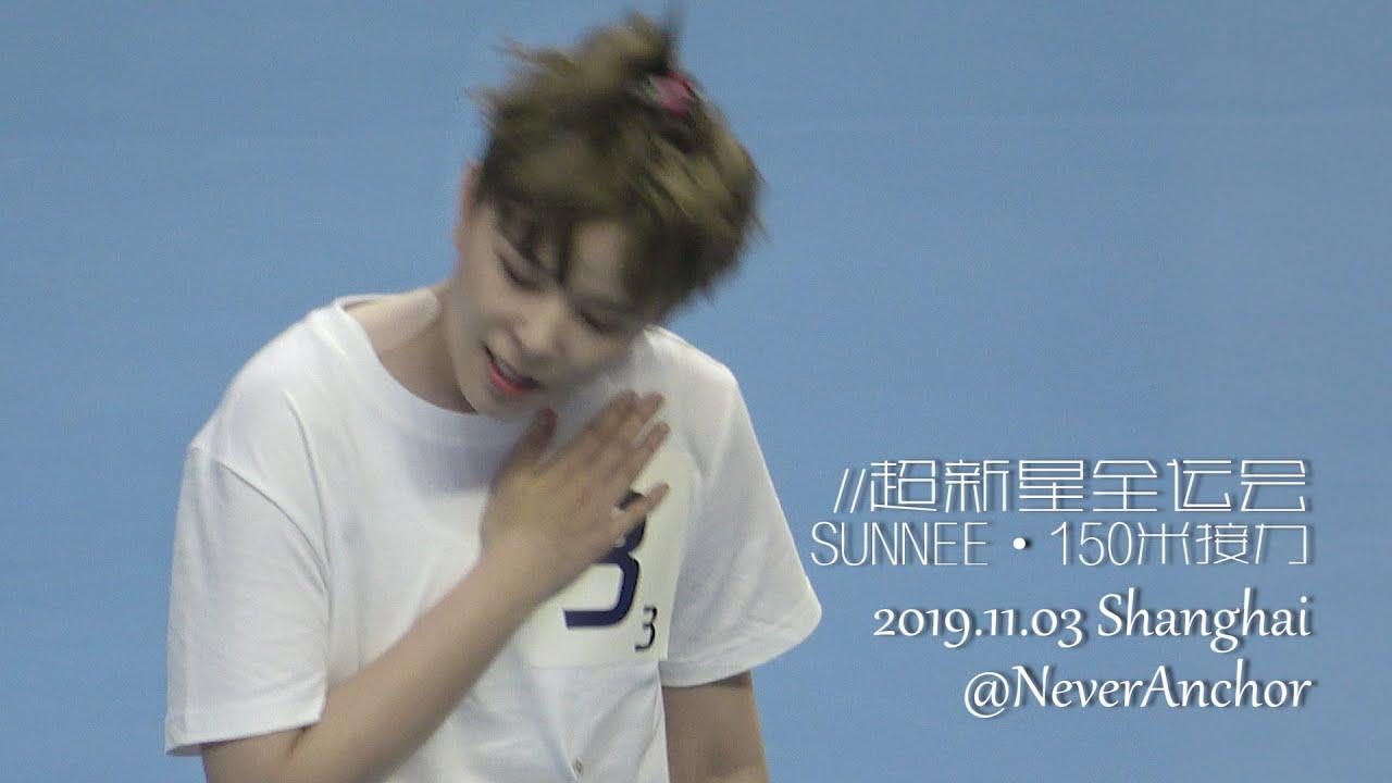 Download SUNNEE   男女50米接力跑全纪录 20191103 第二届超新星全运会