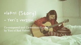 Download Yeri (예리) - Story (이야기) [HAN/ENG] #HappyYeriDay Mp3 and Videos