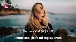 أغنية تركية غاية في الروعة cennetten çiçek –zahra وردة من الجنة