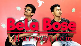 free mp3 songs download - Bela bose eta ki 2441139 anjan