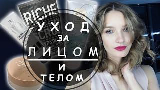 видео Крем